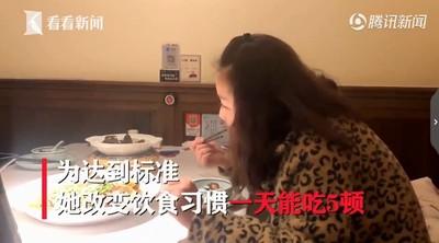 她為「救人一命」 日吃5餐增肥8公斤