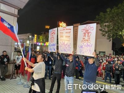 即/差距250萬票!韓粉舉牌高喊:韓國瑜當黨主席