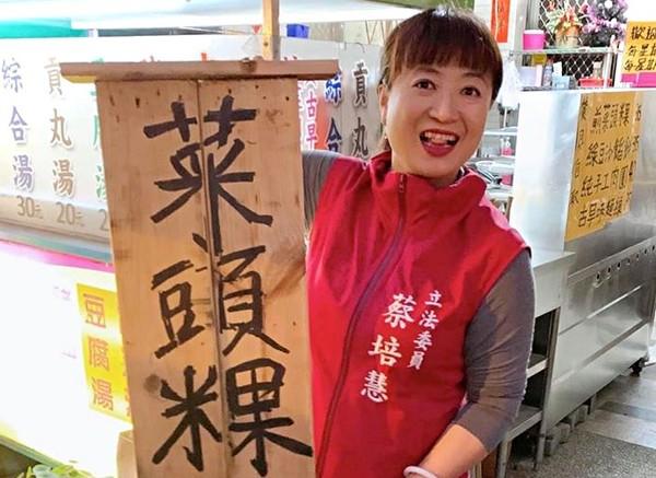 南投蔡培慧宣布敗選恭喜對手 過年前先休息:選戰太激烈