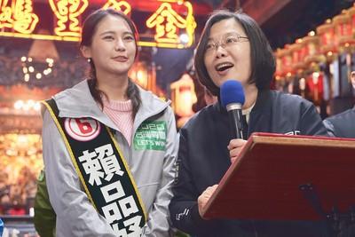 國會最年輕正妹 賴品妤擊敗政壇老將