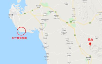 伊朗發生規模4.2淺層地震 深度僅9.6公里近核電廠