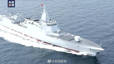 055艦象徵二戰後中國技術首超美國