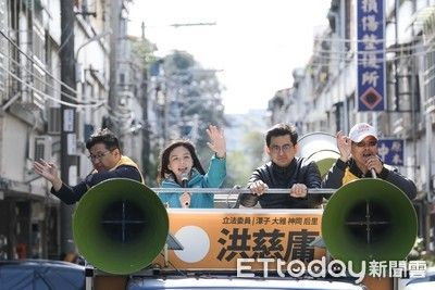 支持者擁抱熱情比讚 洪慈庸:台灣沒有輸