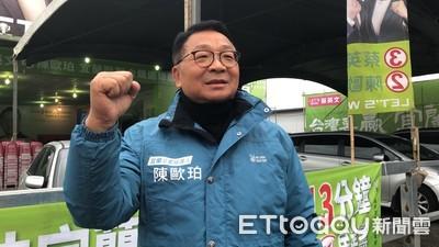 陳歐珀12日感恩謝票 支持游錫堃擔任立法院長