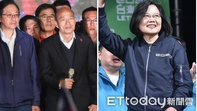 命理師預言蔡英文當選 貴人是韓國瑜