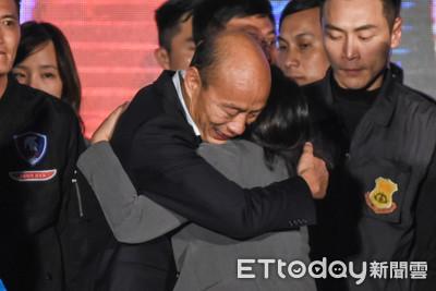 韓國瑜在高雄慘敗的原因