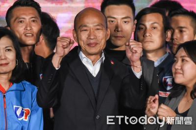 國民黨員連署開除韓國瑜等3人黨籍