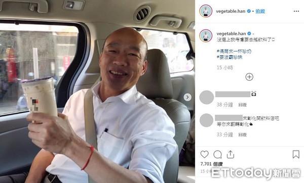 Re: [新聞] 韓國瑜「沒選上考慮搖飲料」!常美冰店「