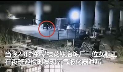 工廠管道漏氣!女職員「開閃光燈拍照」當場炸死