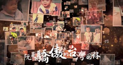 勇敢的台灣囡仔!蔡英文PO凱道限定影片
