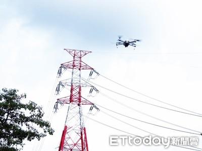 「無人機」讓供電更穩定 台電首度導入電塔智慧巡檢