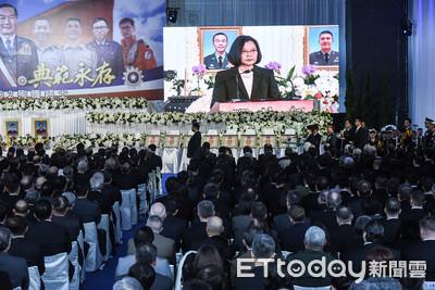 蔡英文正式宣布國軍新增3項加給