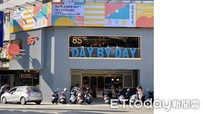 85度C「韓系咖啡廳」新門市落腳台中 2020年展店衝刺營收
