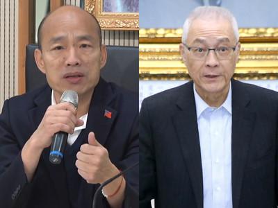 ET民調/78.2%民眾要吳敦義馬上下台 國民黨敗選罪人前8名出爐