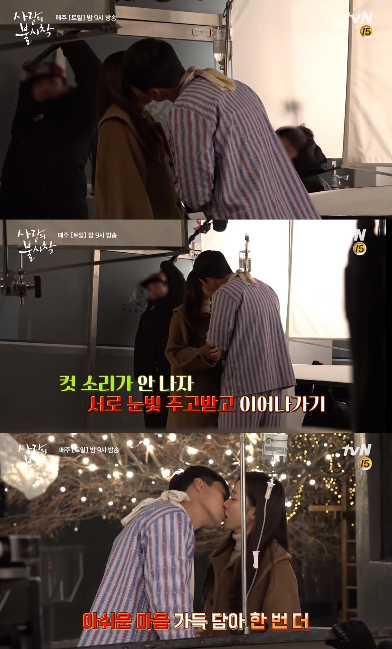 ▲玄彬和孫藝真拍吻戲,導演沒喊卡默契繼續親。(圖/翻攝自tvN DRAMA YouTube)