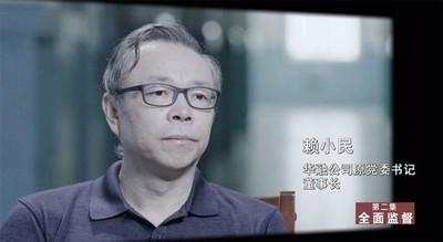 金融貪官賴小民屋藏12億現金曝光