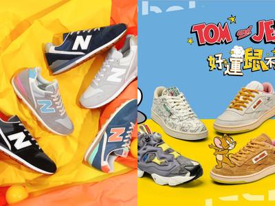 1月必買夯鞋Tom&Jerry台灣開賣