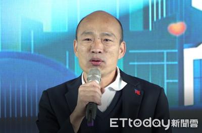 罷免韓國瑜民調過半 台灣基進黨:讓他快去賣飲料