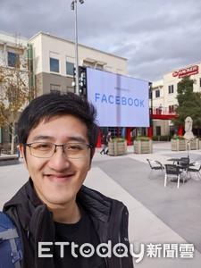 交大光電博士 赴美國臉書實習 4個月逾百萬薪入袋