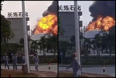 廣東驚傳石化廠爆炸 火勢蔓延黑煙狂冒