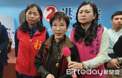 洪秀柱嗆國民黨 敢「去中國化」乾脆解散