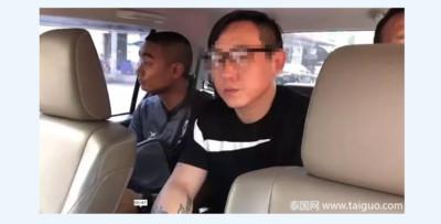 台男在泰國殺害陸妻棄屍海邊 前科一堆遭通緝