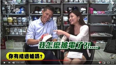 吳怡農「有無結過婚」測謊沒過 曝吳太太條件