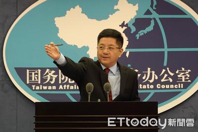 國台辦談2020年兩岸關係