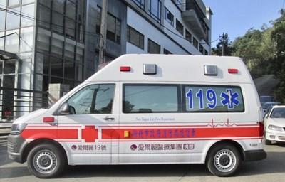 愛爾麗集團屆滿20週年 公益大使謝祖武將赴新北捐贈救護車