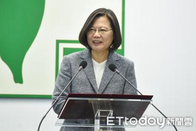 台灣民意基金會/45%反對蔡英文兼任民進黨主席