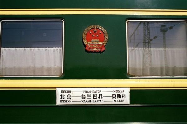 ▲▼中俄國際列車劫案。(圖/翻攝自維基百科)