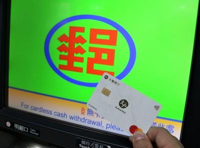 永豐首度攜手郵局 擴大ATM服務網