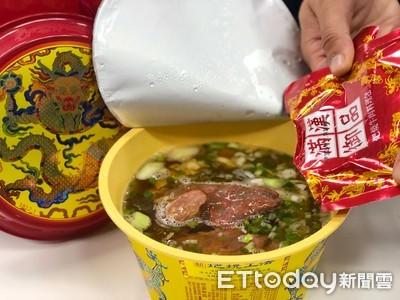 一碗248元帝王級泡麵又開賣了