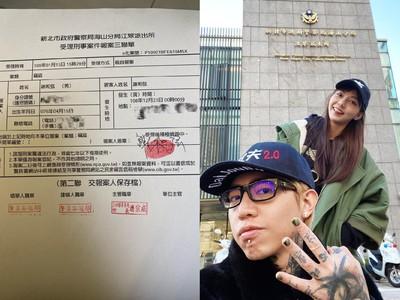 快訊/謝和弦揪莉婭上警局反告KT兩罪名