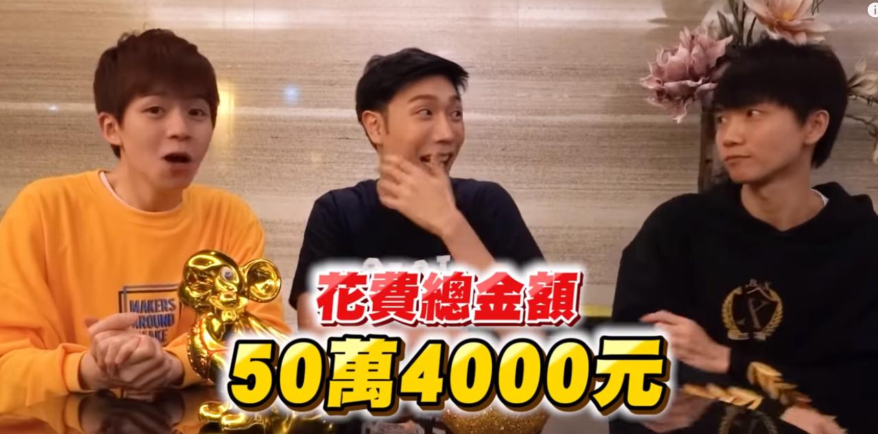 ▲▼YouTuber「黃氏兄弟」砸50萬4000元買刮刮樂。(圖/翻攝自YouTube/黃氏兄弟)