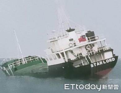 蒙古籍貨輪彰化外海傾斜 救7員