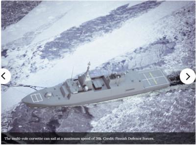 芬蘭斥資448億打造4艘「博騰級巡邏艦」