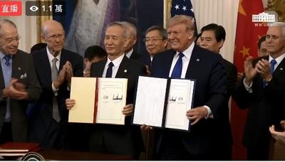 即/川普、劉鶴簽署第一階段美中經貿協議