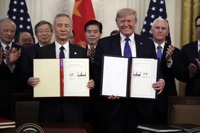 中美第一階段貿易協定「7大內容」公開!