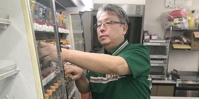 元旦沒開店 日本小7被撤銷合約