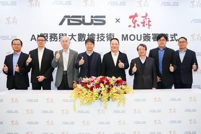 東森集團攜手華碩AI研發中心簽署MOU 以AI引領台灣品牌再創智慧新版圖