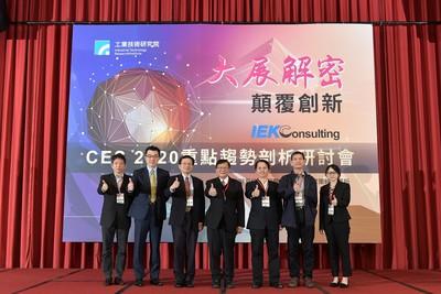 工研院CES 2020重點趨勢剖析 新創、智慧裝置成下一個十年主軸