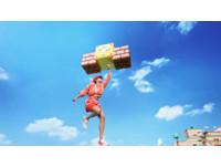 任天堂主題樂園今夏環球影城開幕 玩家將扮真人瑪利歐