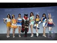 2020台北電玩展農曆年後登場 23國456家業者參與盛會