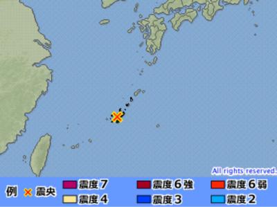 快訊/沖繩規模4.2、3.9地震接連襲