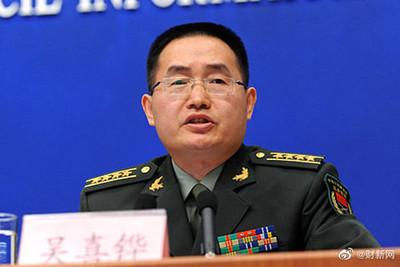 解放軍吳喜鏵少將任職「福建省軍區司令員」