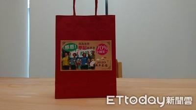 陳亭妃感恩音樂會發2千福袋慶祝小英當選