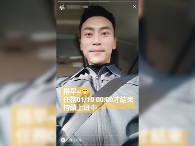 特勤吳彥祖PO自拍照 透露任務結束時間