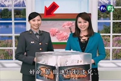 女少校激戰已婚同袍 國防部嚴懲