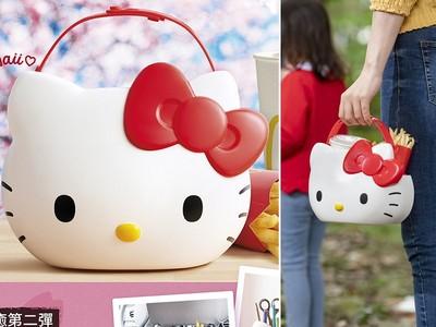 「Hello Kitty萬用置物籃」台灣也有了